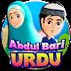 Abdul Bari Urdu Hindi Cartoons for PC
