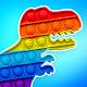 Fidget Pop Bubbles 3D: Trading Fidget Games for PC