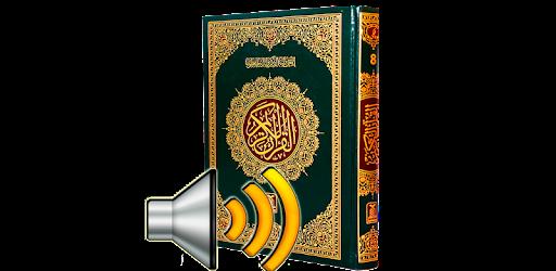 Quran Arabic captures d'écran