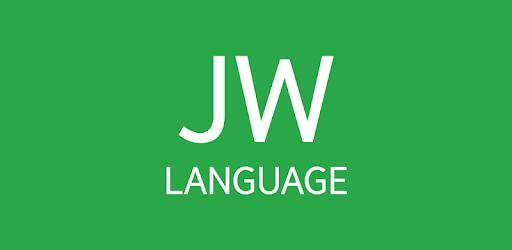 JW Language captures d'écran