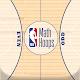 NBA Math Hoops for PC
