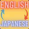 telecharger English to Japanese Translation apk