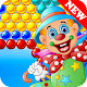 Bubble Shooter Clown for PC