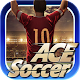 ACE SOCCER 球場風雲 for PC