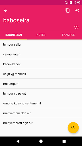 Translate Portugis Indonesia : translate, portugis, indonesia, Download, Indonesian, Portuguese, Dictionary, Translator, Android, STEPrimo.com
