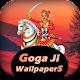 Jaharveer Goga Ji Wallpaper HD, Maharaj Baba Photo for PC