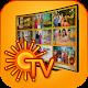 Sun Tv -Sun Tv Live Serial Guide for PC