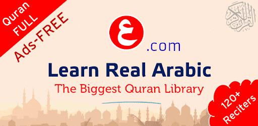 Le Coran Audio 30 Juz plus 200 récitants 2021 captures d'écran