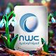 المياه الوطنية السعودية for PC