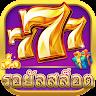 Queen Casino Game game apk icon