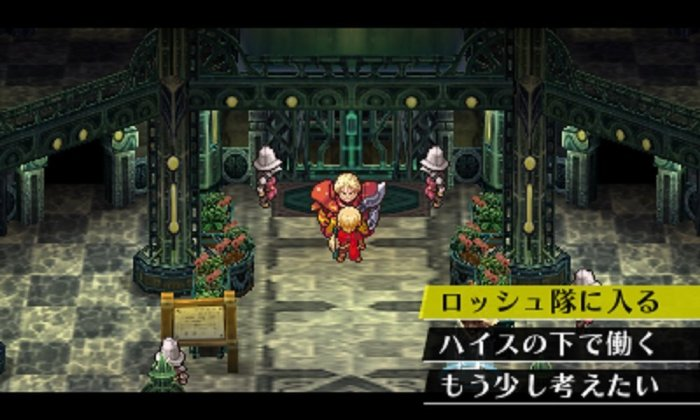 Radiant-Historia-Perfect-Chronology-3ds-