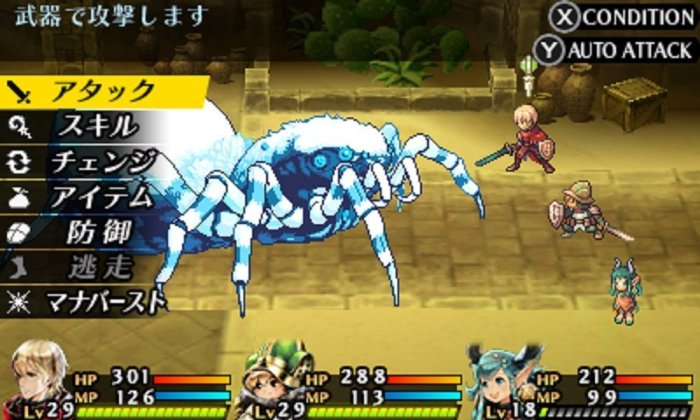 Radiant-Historia-Perfect-Chronology-3ds.
