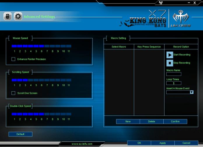 LBATS X7 advanced menu