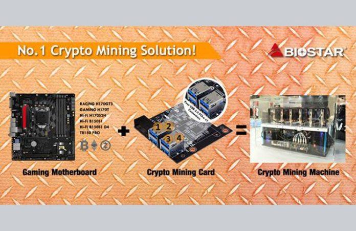 BIOSTAR-cryptominingcard-feature