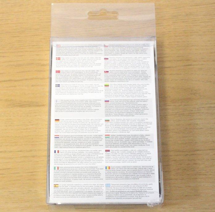 sandberg earbuds powerbank packaging back
