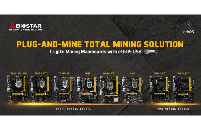 BIOSTAR Mining Feature