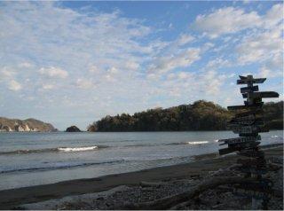 Playa Curú