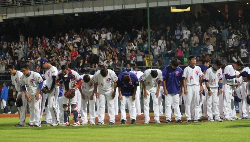 Game 4 Team Chinese Taipei
