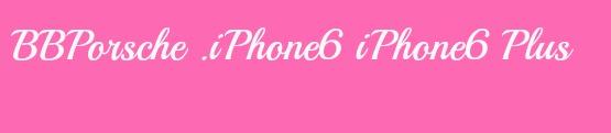 VEE PHONE