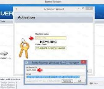 software for Remo Repair RAR 2.0.0.60 Crack files
