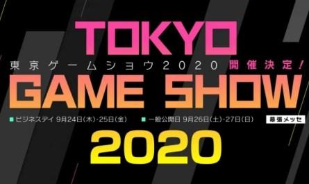 El Tokyo Game Show 2020 también ha sido cancelado