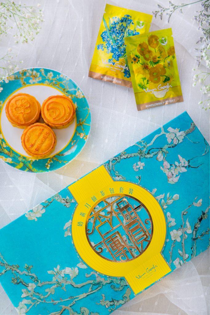 Van Gogh SENSES梵高藝術體驗館 杏福團圓」系列月餅禮盒 - Play Eat Easy