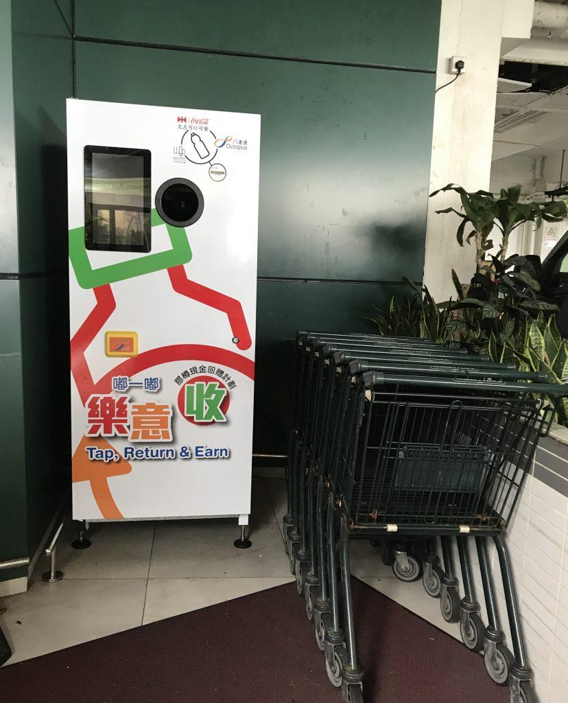 可口可樂全港11地點設智能飲品膠樽收集機 每膠樽回贈$0.1 - Play Eat Easy