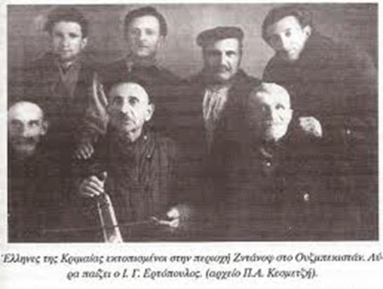 Έλληνες της Κριμαίας εκτοπισμένοι στην περιοχή Ζντάνοφ.jpg