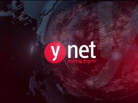 Ynet Live
