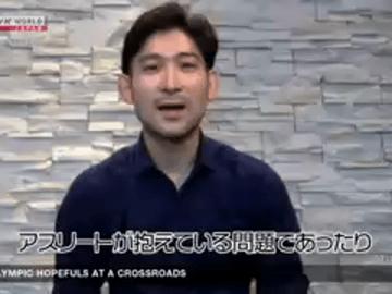 NHK World Japan 200k
