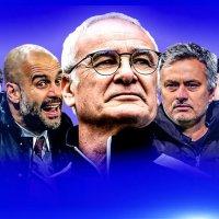 Premier League Preview and Predictions 2016/17