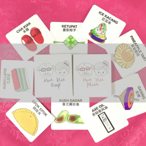 Play Huahee creates tools for caregivers and communities to engage seniors. Using games to engage seniors is a fun way to exercise the brain. Research shows that brain training exercises help to prevent the progression of dementia.