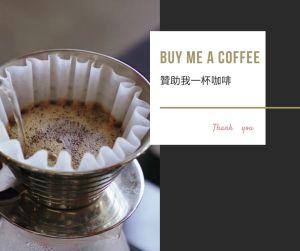 喝一杯咖啡