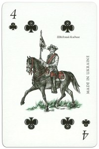 300 years Poltava battle 4 of clubs