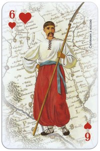 #PlayingCardsTop1000 – 6 of hearts Ukrainian historical figures deck