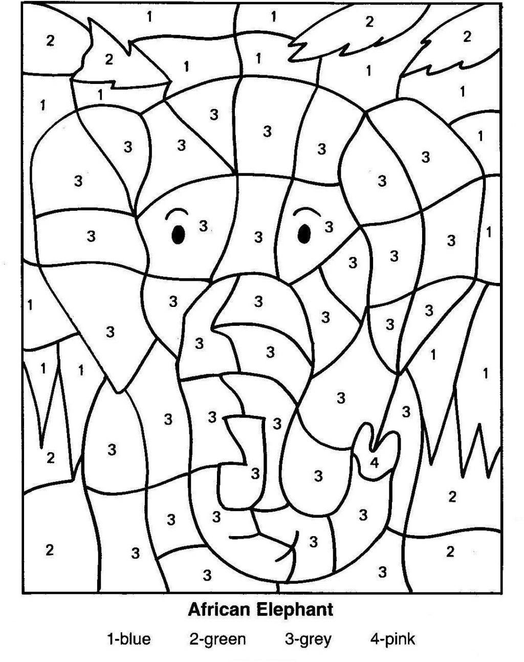 Subtraction Coloring Worksheets 2nd Grade