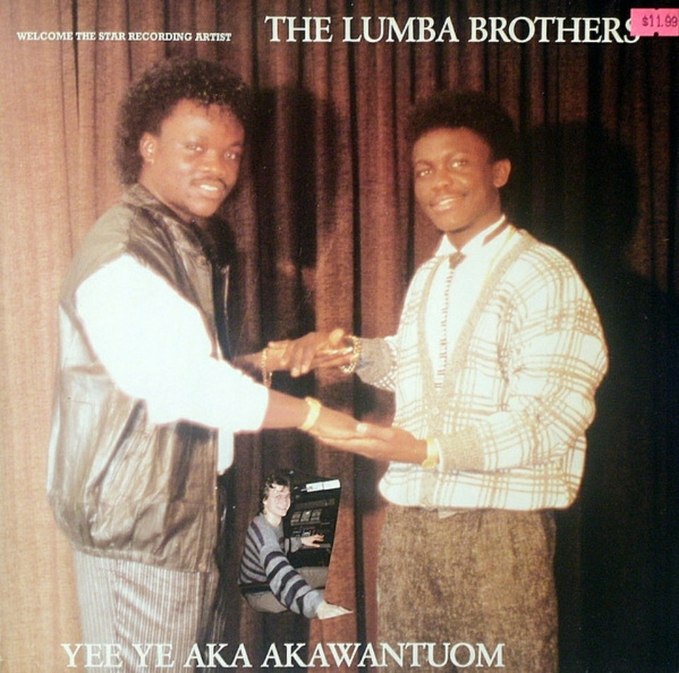 Lumba Brothers - Yee Ye Aka Akwantuom