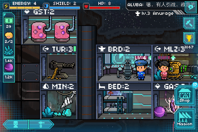 Build a weapon room