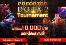 Predator Dota Tournament winner cover myplaypost