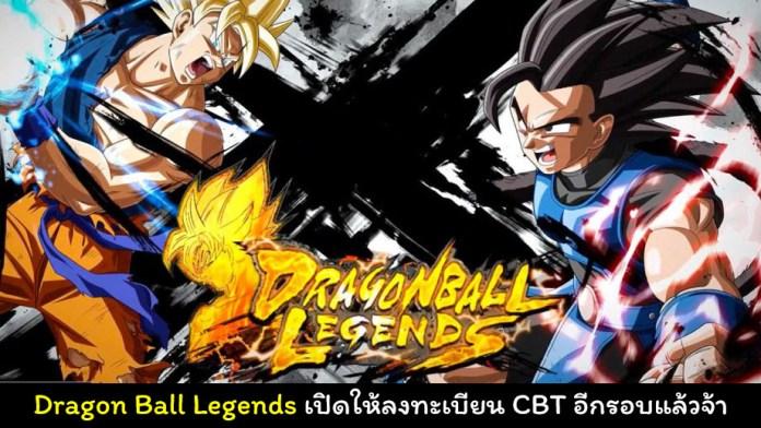 dragon ball legends cover myplaypost