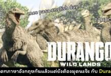 durango wild lands english language update cover myplaypost