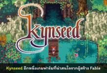 kynseed cover myplaypost