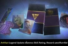 Artifact Legend Update cover myplaypost