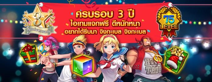 Zone4 3Y anny cover myplaypost