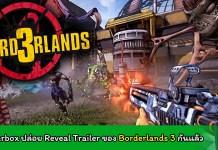 Borderland 3 Reveal Trailer cover myplaypost