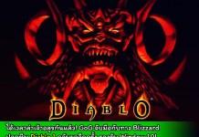 Diablo return cover myplaypost