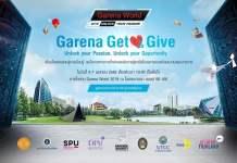 Garena Get&Give cover myplaypost