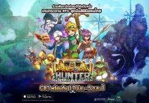 PR2019 Pandora Hunter x Board game shop cover myplaypost