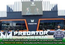 PR2019 Acer Burirum cover myplaypost