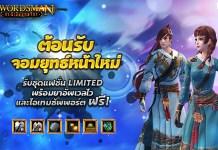PR2019 Swordsman new fashion hua cover myplaypost